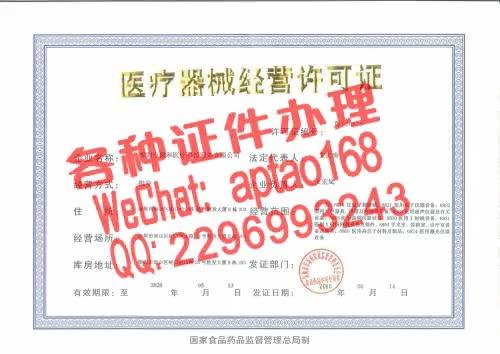 Watch and share A6gko-怎么办假景观设计师证V【aptao168】Q【2296993243】-vjnf GIFs by 办理各种证件V+aptao168 on Gfycat