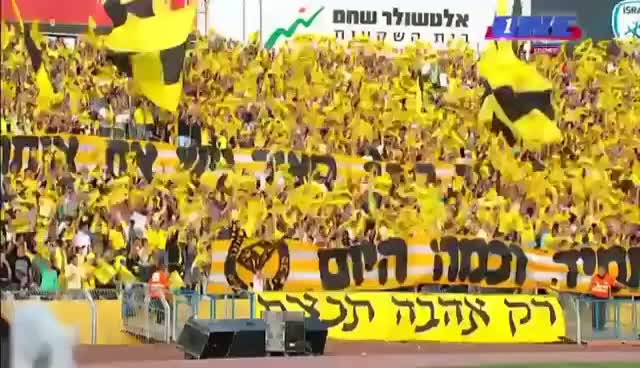 Watch MN GIF on Gfycat. Discover more MACCABI GIFs on Gfycat