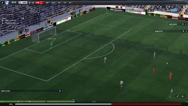 Watch and share Football Manager 2015 2019.02.18 - 23.56.03.03 GIFs on Gfycat