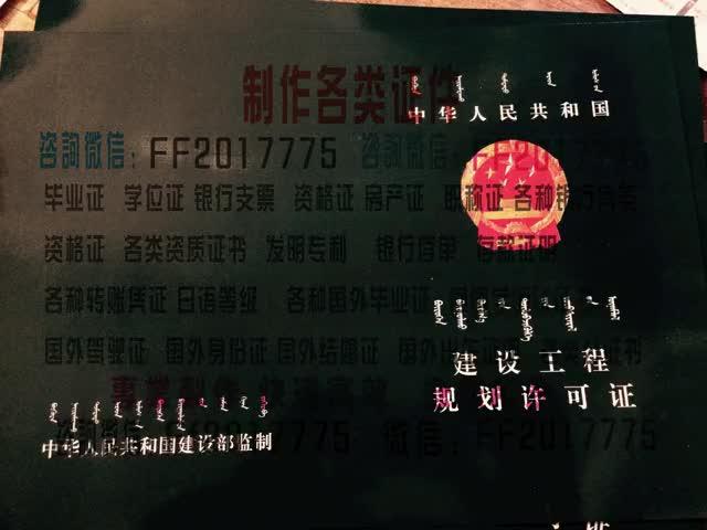 Watch and share Ywuck-办理假高中毕业证件++微FF2017775 GIFs by 各种证件制作-微信:FF2017775 on Gfycat