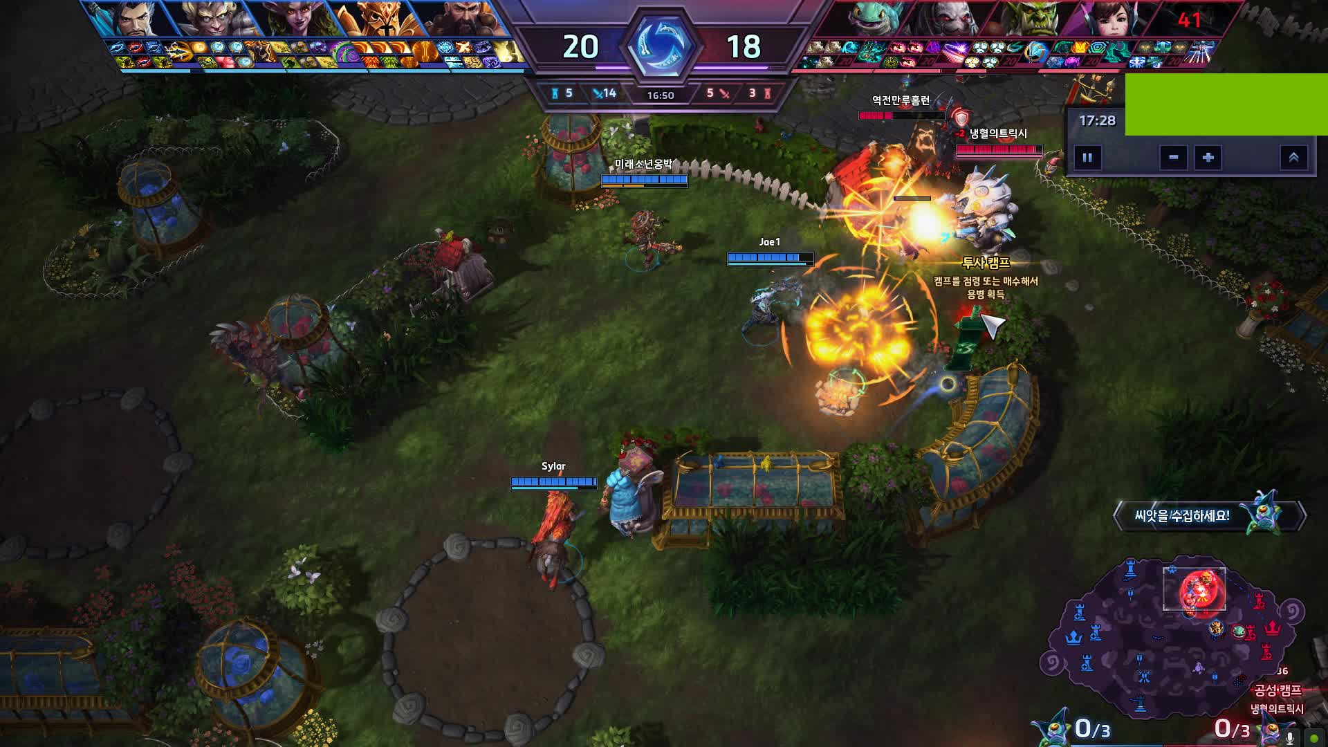 heroesofthestorm, leagueoflegends, Heroes of the Storm 2019.04.21 - 23.20.43.02 GIFs