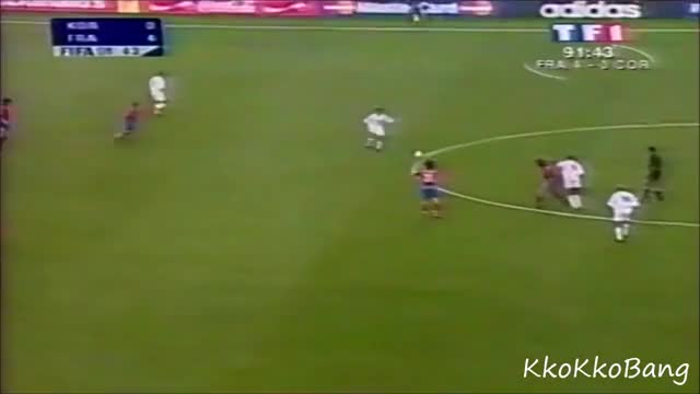 Watch and share Éric Carrière 2001 GIFs and France Korea 2001 GIFs on Gfycat