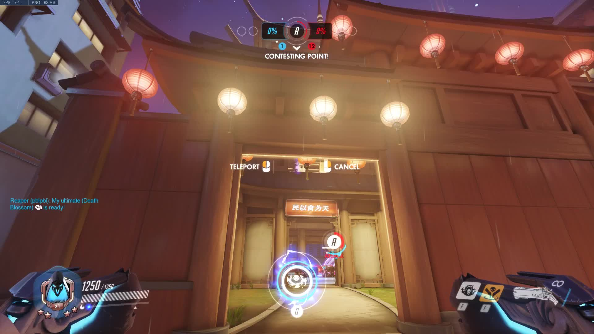 overwatch, potg, reaper, zarya, satisfying GIFs