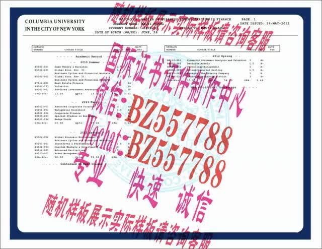 Watch and share 购买东和大学毕业证成绩单[咨询微信:BZ557788]办理世界各国证书证件 GIFs on Gfycat