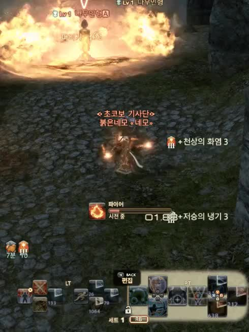 Watch FF14 BLM 02 GIF by @redsquare on Gfycat. Discover more related GIFs on Gfycat