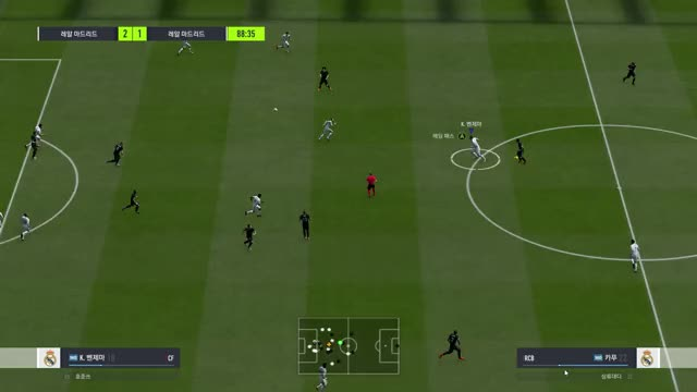 Watch and share Fifa GIFs by gareth11 on Gfycat
