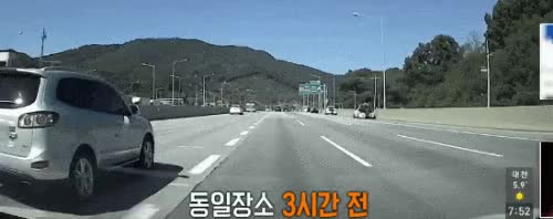 Watch and share 고속도로 렉카 반응속도 GIFs on Gfycat