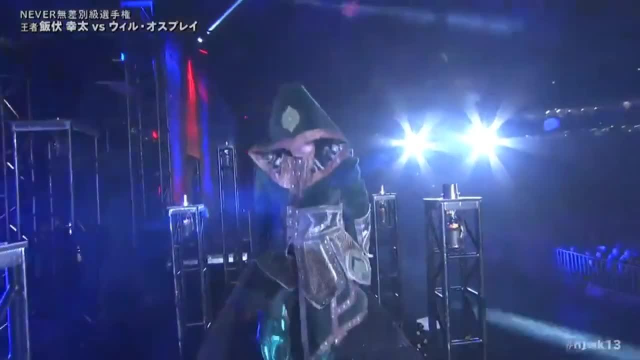 NJPW, OpenWeight, WK13, never, ospreay, will, Will Ospreay entrance NJPW Wrestle Kingdom 13 GIFs