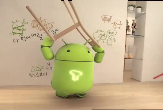 Android Commercial #2 [Dancing Android] GIFs