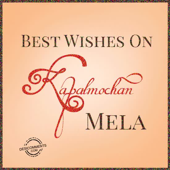 Watch Best Wishes on Kapalmochan Mela GIF on Gfycat. Discover more related GIFs on Gfycat
