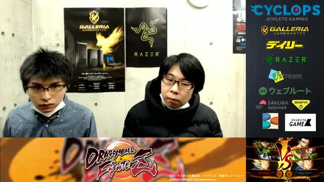 Watch 【DBFZ】ドラゴンボールファイターズ対戦会 in CYCLOPS WF CAG|GO1 vs. 飛翔兎 2018/4/17 GIF on Gfycat. Discover more CYCLOPS, DBF, DBFZ, DRAGON BALL FighterZ, サイクロプス, ドラゴンボール, ドラゴンボールファイターズ GIFs on Gfycat