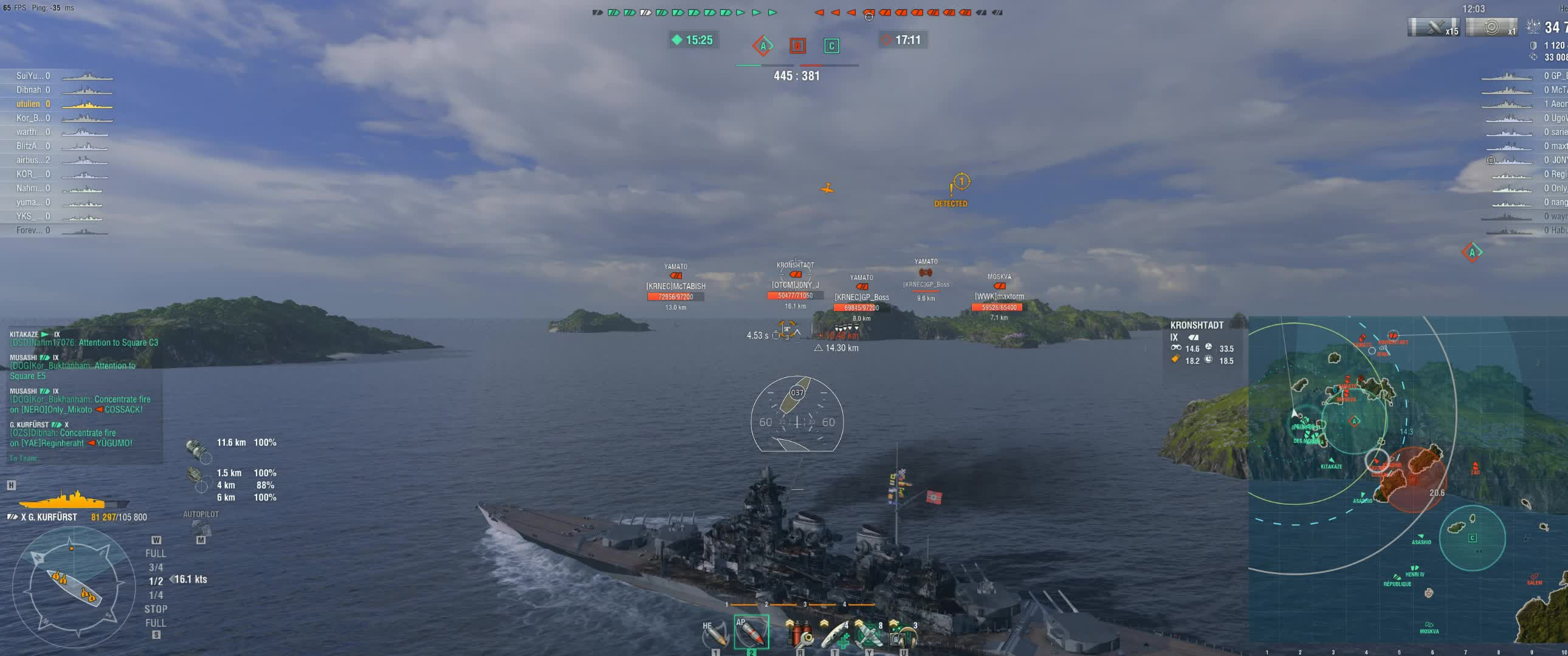 warthunder, worldofwarships, World of Warships 2019.03.22 - 20.30.05.02 GIFs