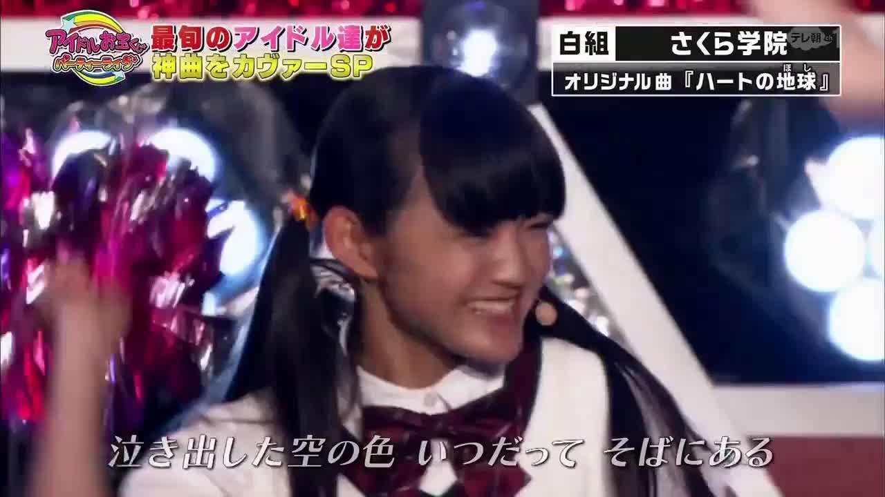sakuragakuin, Year 6s (reddit) GIFs