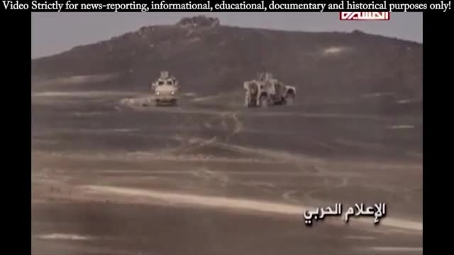 Watch and share Yemen War 2015. Heavy Clashes Between Houthi And Saudi Forces In Marib (reddit) GIFs by forte3 on Gfycat