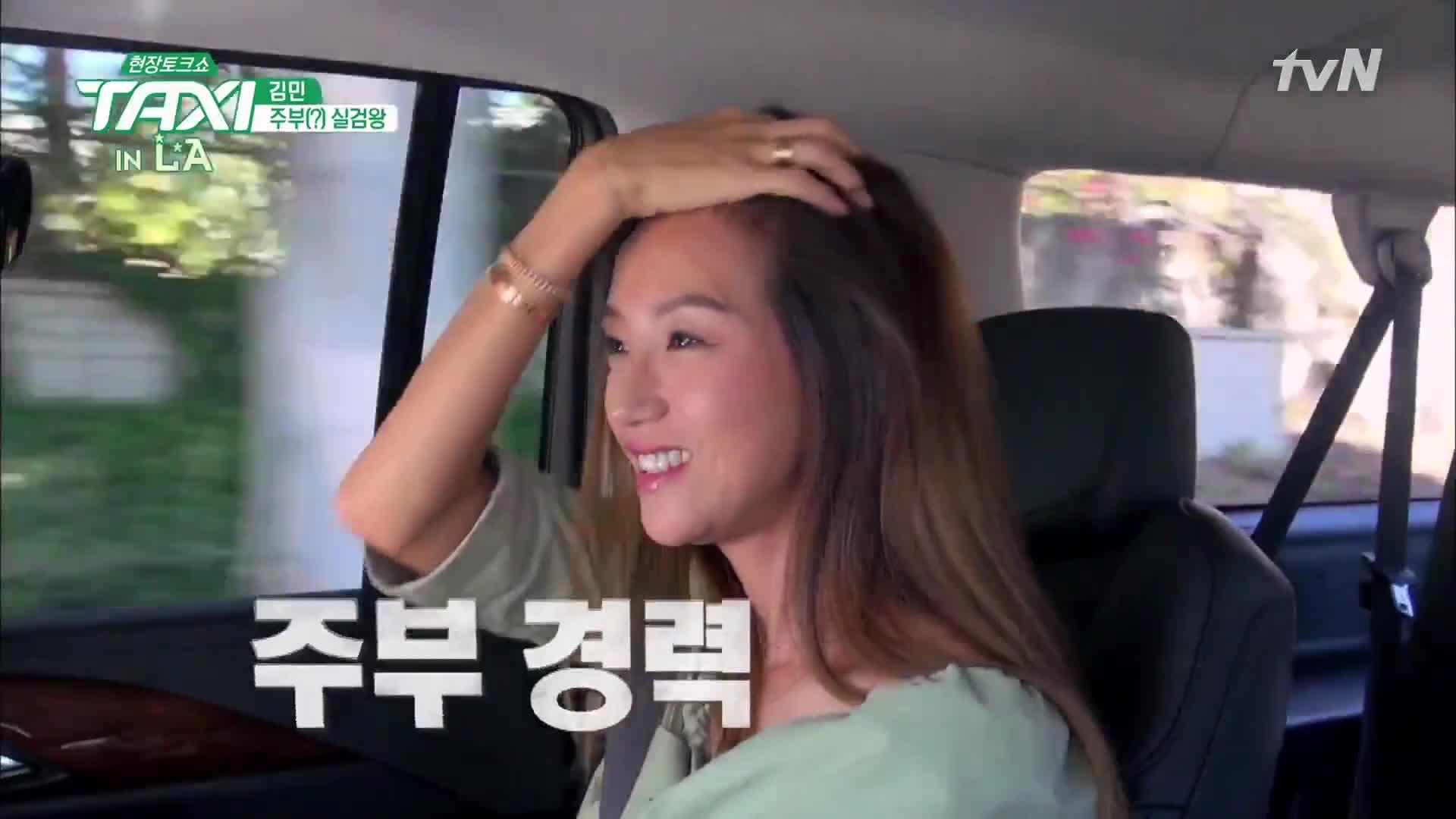Nữ diễn viên Hàn Quốc lần đầu tiết lộ cuộc sống giàu sang, làm hàng xóm Justin Bieber, Michael Jackson