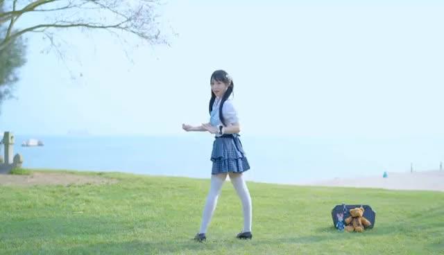 Watch and share 【咬人猫】染上你的顏色❤君色に染まるo(*≧▽≦)ツ GIFs on Gfycat