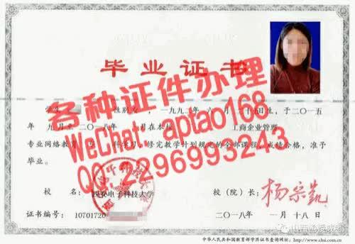 Watch and share 6cuiu-四川艺术职业学院毕业证办理V【aptao168】Q【2296993243】-hjhr GIFs by 办理各种证件V+aptao168 on Gfycat