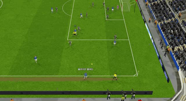 Watch and share Leicester Tactics GIFs and Fm2016 GIFs by jeonaji on Gfycat