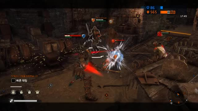Watch and share Forhonor GIFs by 유형모 on Gfycat