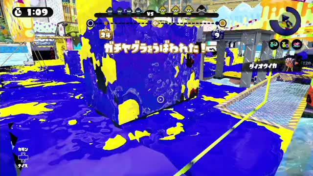Watch and share Splatoon GIFs by ikatoka on Gfycat