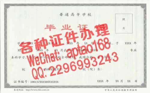 Watch and share 1l59d-制作计算机资格证多少钱V【aptao168】Q【2296993243】-jp9v GIFs by 办理各种证件V+aptao168 on Gfycat