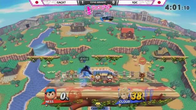 Watch and share Tournament GIFs and Umebura GIFs on Gfycat