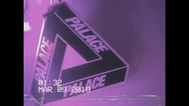 Watch and share Palace GIFs on Gfycat