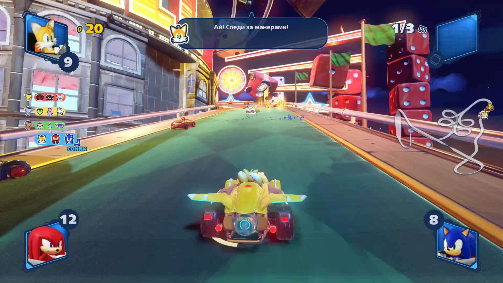 playua, team sonic racing, Team Sonic Racing #01 GIFs