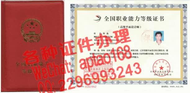 Watch and share 9fhn5-怎么办假商标注册证书V【aptao168】Q【2296993243】-t3db GIFs by 办理各种证件V+aptao168 on Gfycat