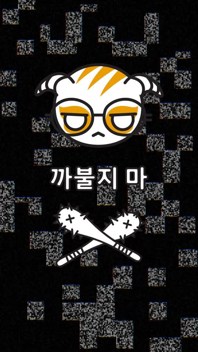 Watch and share Dokkaebi Static GIFs on Gfycat