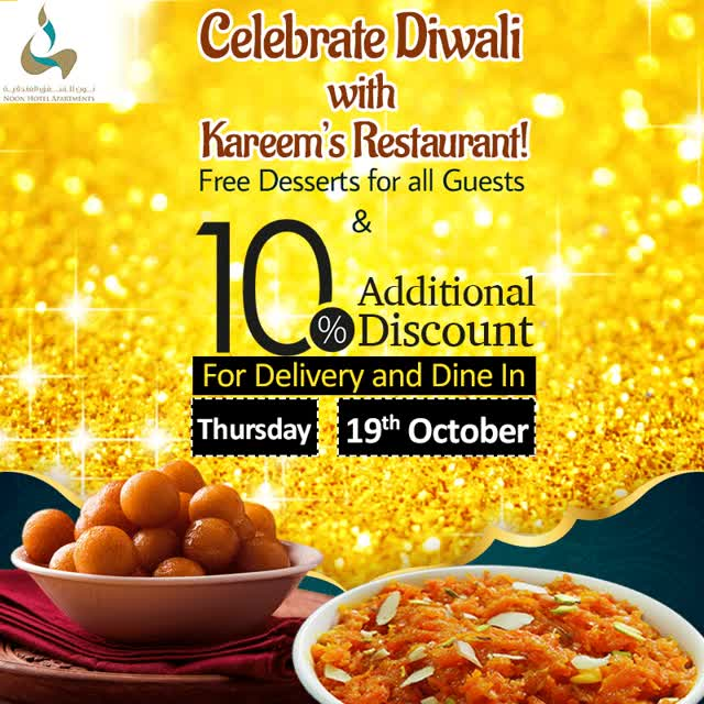 Watch and share Diwali-_Kareem's-Restaurant_nEW.gif GIFs on Gfycat