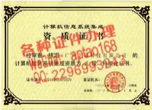 Watch and share Cgaua-怎么办假台湾身分证V【aptao168】Q【2296993243】-3nz1 GIFs by 办理各种证件V+aptao168 on Gfycat