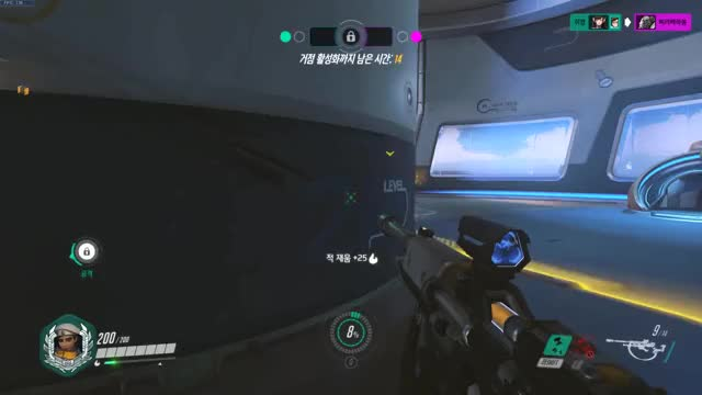 Watch and share Good Night GIFs and Overwatch GIFs by 고먐미는먀몸먀몸 on Gfycat