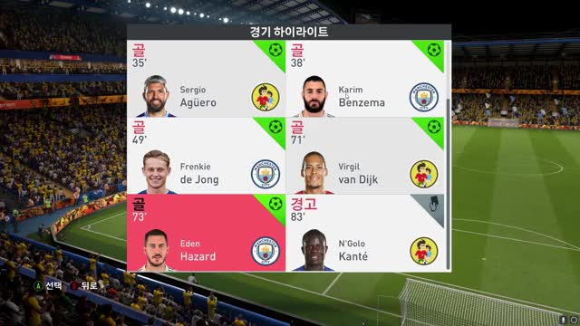 Watch and share FIFA 20 2019-11-04 16-48-44 GIFs on Gfycat