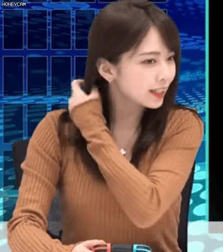 Watch and share 게임 좋아하는 일본 처자 GIFs on Gfycat