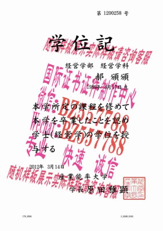 Watch and share 做个假的香港教育大学毕业证成绩单[咨询微信:BZ557788]办理世界各国证书证件 GIFs on Gfycat