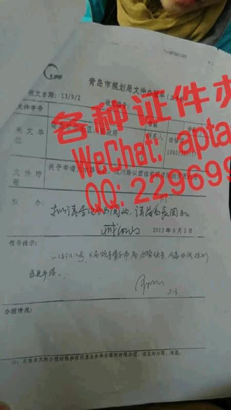 Watch and share 0u202-武汉科技大学城市学院毕业证办理V【aptao168】Q【2296993243】-1l79 GIFs by 办理各种证件V+aptao168 on Gfycat