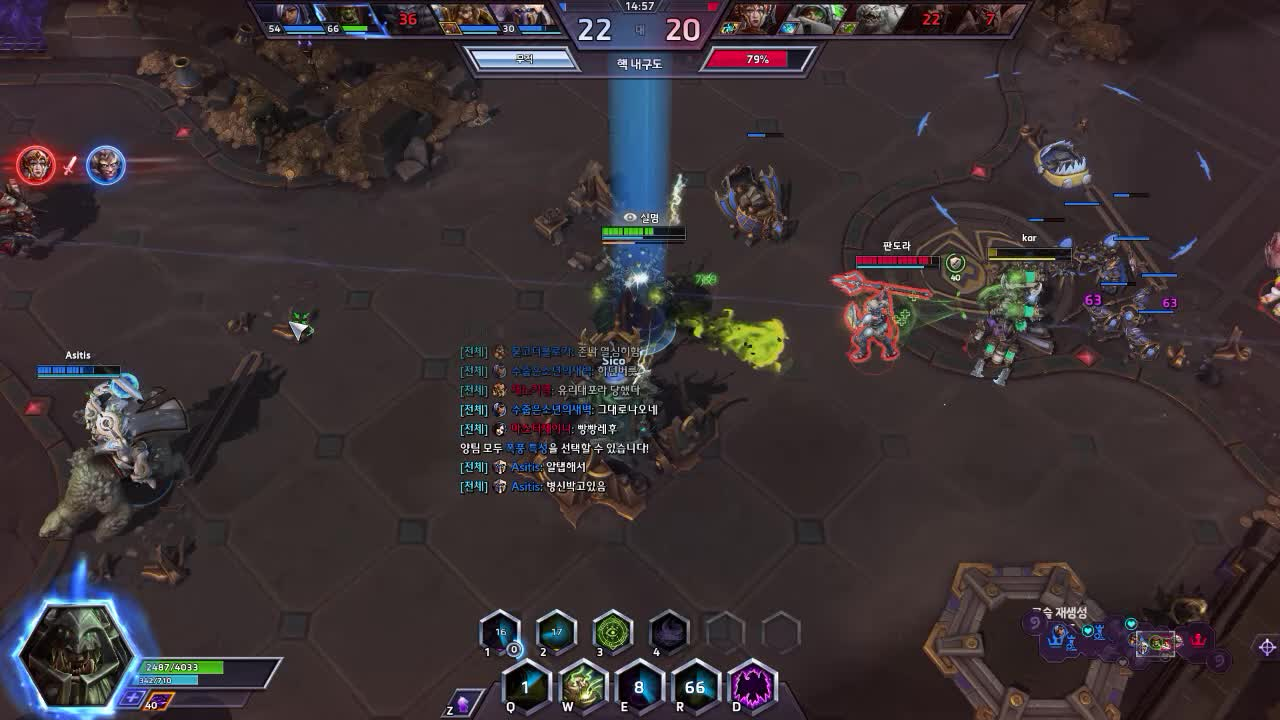heroesofthestorm, Heroes of the Storm 2019.04.20 - 00.51.03.14.DVR GIFs