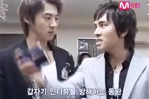 Watch PLOYSHINHWA GIF on Gfycat. Discover more junjin, kim dongwan, shinhwa GIFs on Gfycat