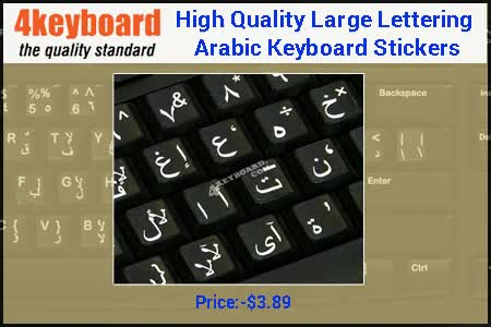 Watch and share Arabic Keyboard GIFs and 4keyboard GIFs by 4keyboard on Gfycat