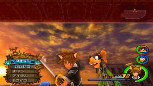 Watch and share Kingdom Hearts GIFs and Twilight Town GIFs on Gfycat