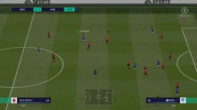 Watch and share Fifa GIFs by 택배하는베컴 on Gfycat