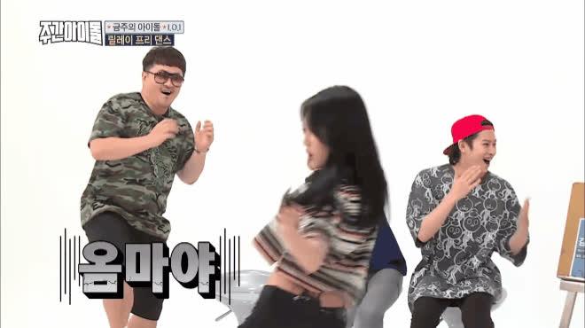 Fan phát cuồng với loạt biểu cảm bá đạo của Hani (EXID) khi trúng thính các mỹ nhân Kpop