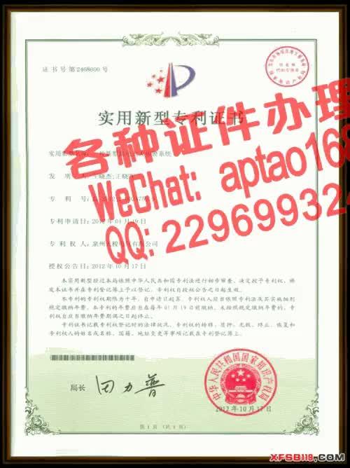 Watch and share Zft1l-制作印第安纳州驾照多少钱V【aptao168】Q【2296993243】-z153 GIFs by 各种证件制作办理-微aptao168 on Gfycat