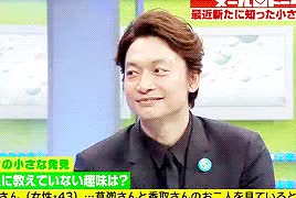 Watch friends closer than best friends GIF on Gfycat. Discover more gif, katori shingo, kusanagi tsuyoshi, my heart can't, shintsuyo, smap GIFs on Gfycat