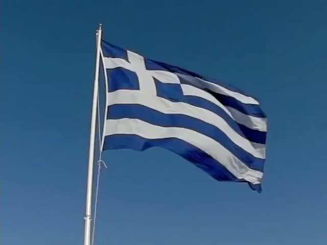 Watch and share Greekflag GIFs on Gfycat