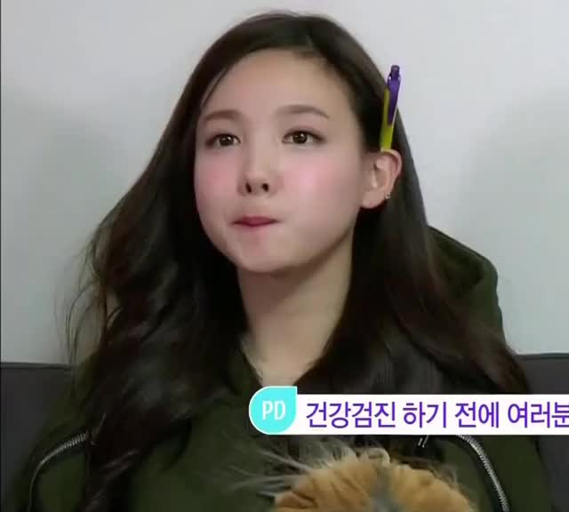 Watch and share Cutie LOA Nayeon GIFs by Ahrigato on Gfycat