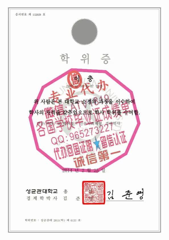 Watch and share 高仿巴黎第十一大学毕业证[WeChat-QQ-965273227]代办真实留信认证-回国认证代办 GIFs on Gfycat