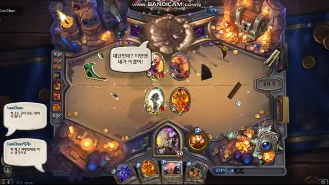 Watch and share Hearthstone GIFs on Gfycat