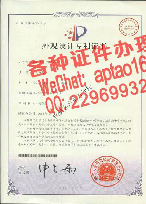 Watch and share 1lnd7-做个假的中信银行存款证明V【aptao168】Q【2296993243】-td39 GIFs by 办理各种证件V+aptao168 on Gfycat